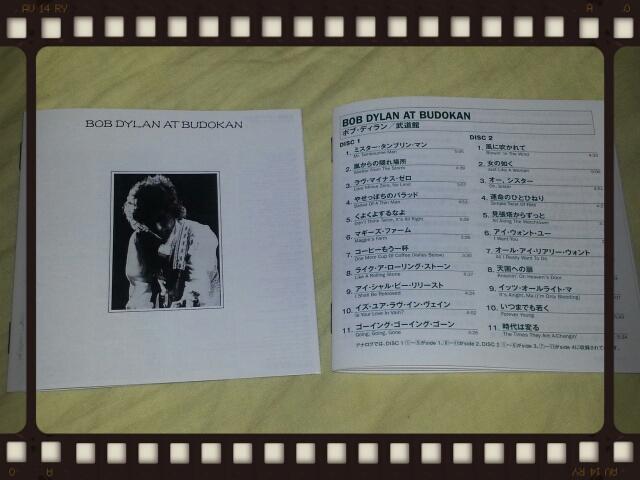 BOB DYLAN AT BUDOKAN (紙ジャケ)_b0042308_2242346.jpg