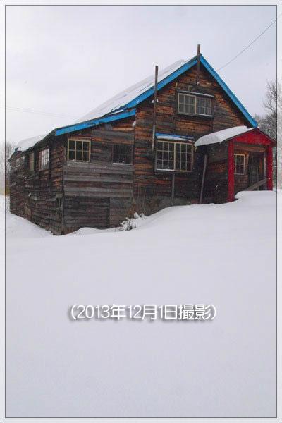冬去りし後_e0235910_23192166.jpg