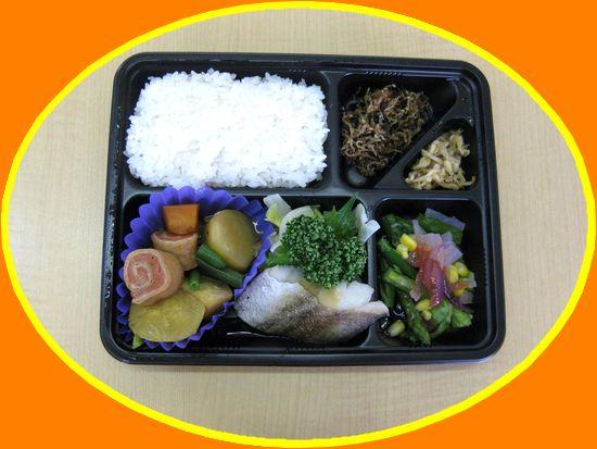 栄養満点、手作りふりかけ☆_c0195011_1374985.jpg