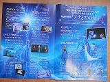 ももっちぃSANUIの2014【4月・映画の話】(今日は、5本)_a0154912_23415749.jpg