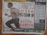 ももっちぃSANUIの2014【4月・映画の話】(今日は、5本)_a0154912_23454061.jpg