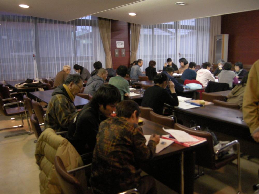 14/04/22  総会 学習会_f0202120_22301675.jpg