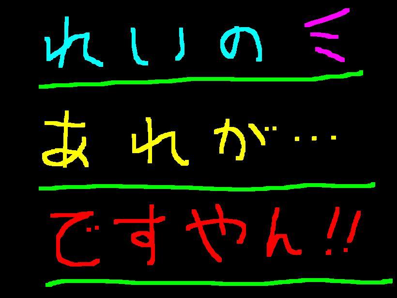 f0056935_11225182.jpg