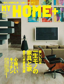 MY HOME+ vol.36 「欲しいのは一生モノの家具と家」_d0017039_13451948.jpg