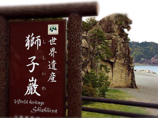 熊野古道@松本峠・花の窟コース_e0292546_705245.jpg