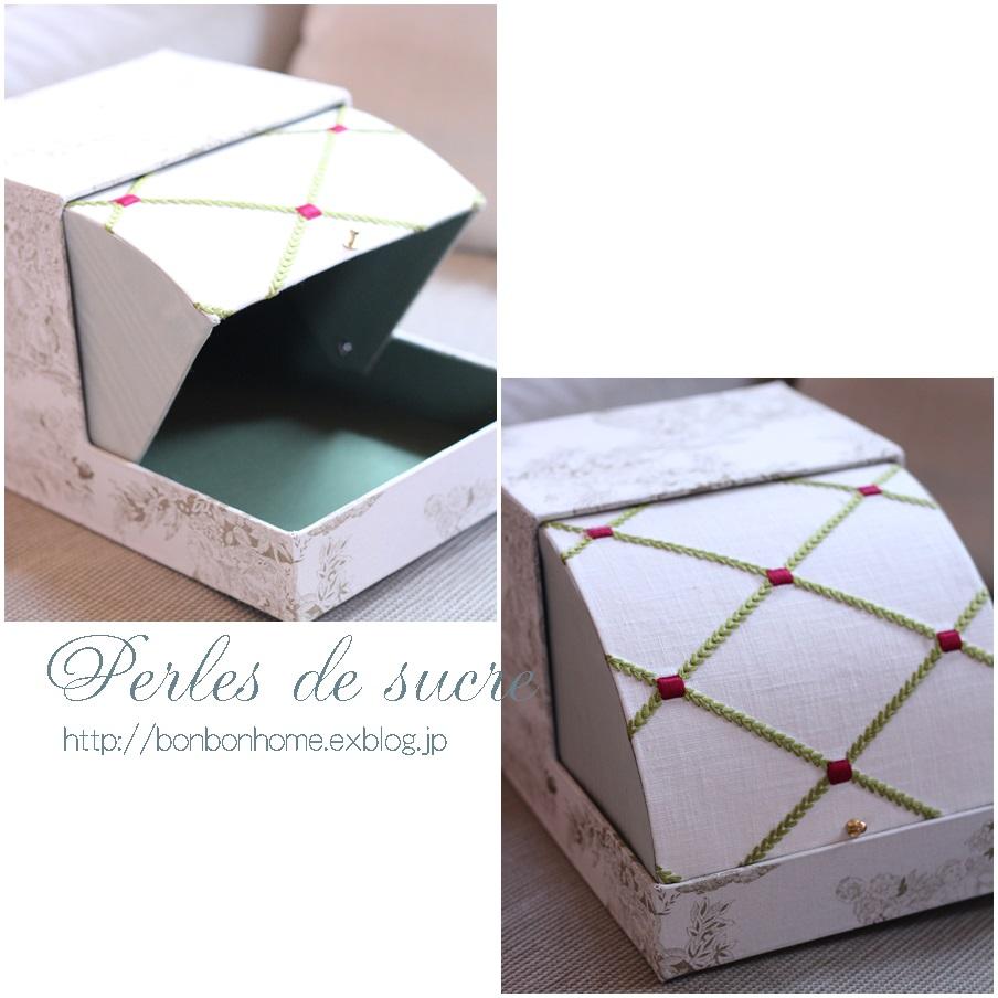 ロールアップの蓋の箱_f0199750_16455802.jpg