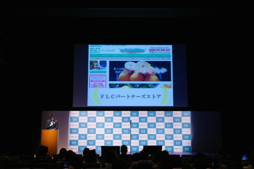 カラーミーショップ大賞2014「PR賞」受賞!! トロフィーと動画コメント!!_a0254656_18465481.jpg