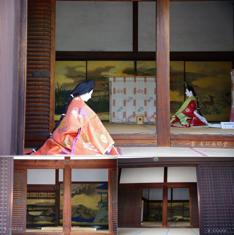 京都御所・春季一般公開 #2_a0157263_20081680.jpg