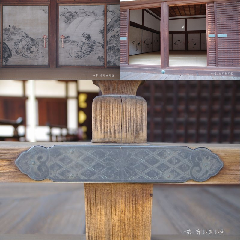 京都御所・春季一般公開 #2_a0157263_20084455.jpg