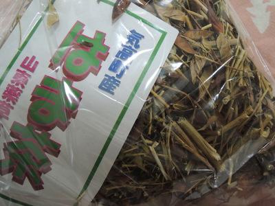 京都「ロク」さんでのとっとり物食展に行ってきました_b0252363_15493321.jpg