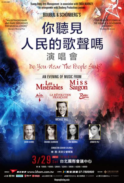 マイケル・ボール(Michael Ball)& David Harris in台北@台湾2014春Part.11_b0051666_791324.png
