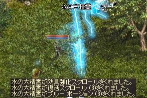 a0201367_0374631.jpg