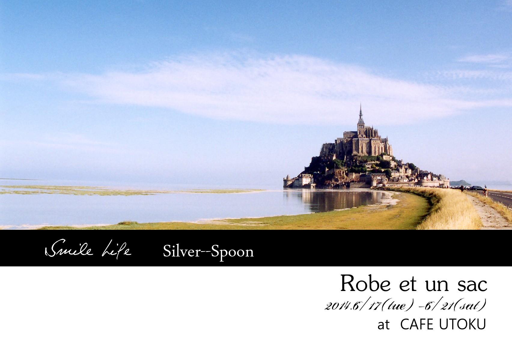 Robe et un sac …2014 夏の装い支度展…_b0173176_18525531.jpg