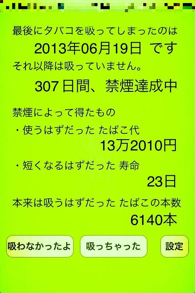c0142576_18193293.jpg