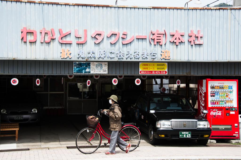 鳥取旅行④_f0167977_1801177.jpg
