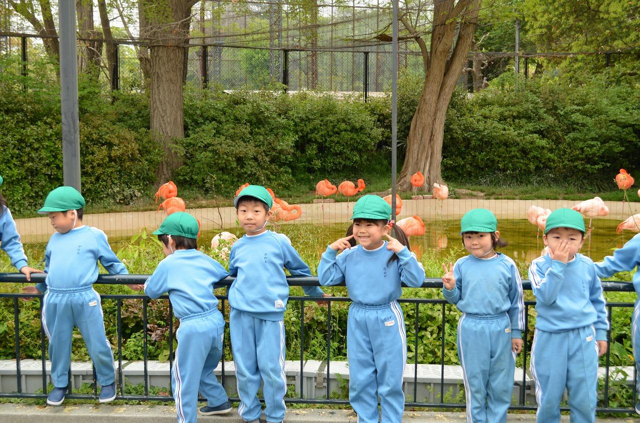 天王寺動物園_b0277979_1961965.jpg