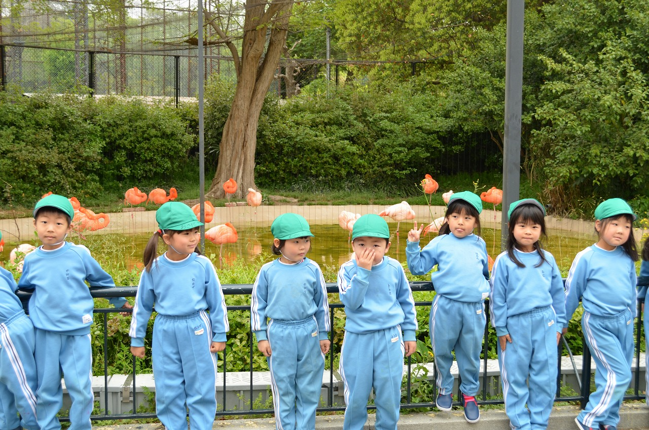 天王寺動物園_b0277979_1962111.jpg