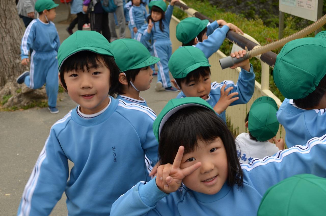 天王寺動物園_b0277979_1962366.jpg