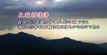 f0153085_875734.jpg