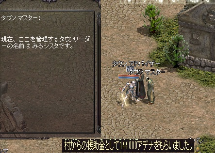 d0066788_17773.jpg
