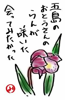 f0330095_2215910.jpg