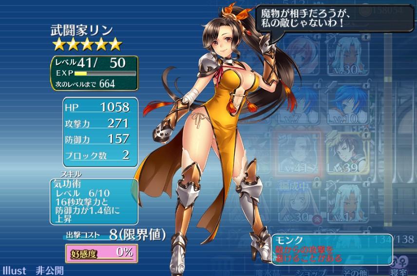 b0192497_22292508.jpg