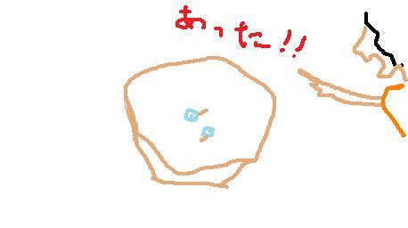 b0151504_7245473.jpg