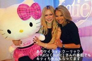 カ・カ・カ・カワイイ!!! アヴリル・ラヴィーンさんの最新シングルはなんとHello Kitty?!_b0007805_631457.jpg