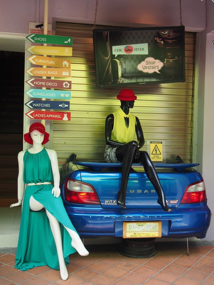 2014 3月 シンガポール (20) アラブストリートは原色が映えるな〜_f0062122_16402463.jpg