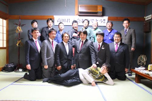 新会員研修会_c0324041_13213310.jpg