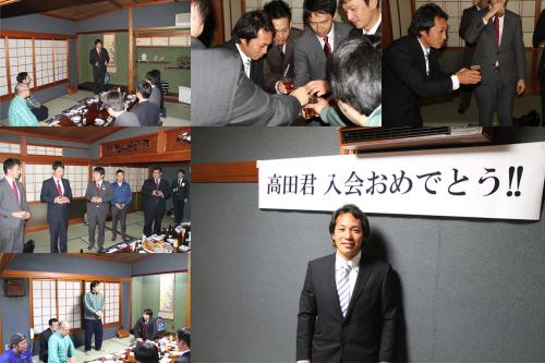 新会員研修会_c0324041_13213388.jpg