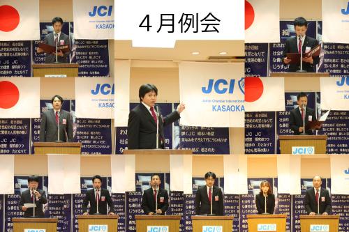 4月例会_c0324041_14124120.jpg