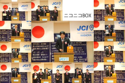 4月例会_c0324041_14124336.jpg