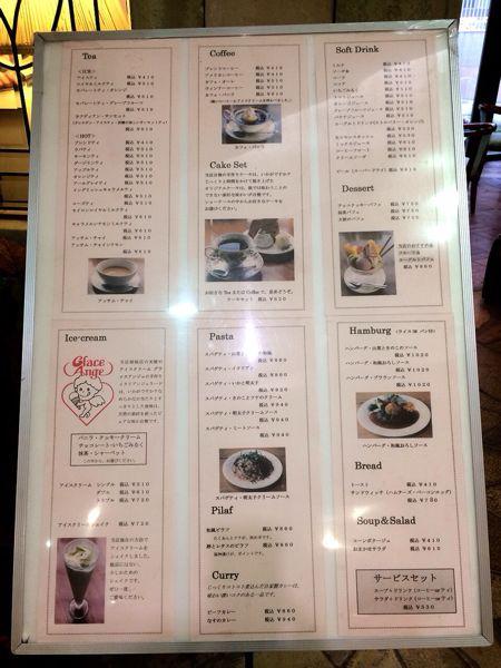 ぶどうの木  津松菱店_e0292546_1646116.jpg
