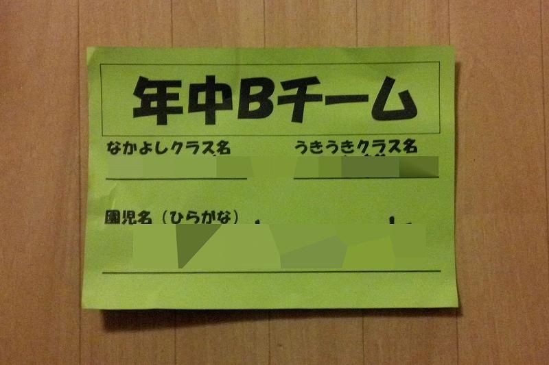 b0329750_21025985.jpg