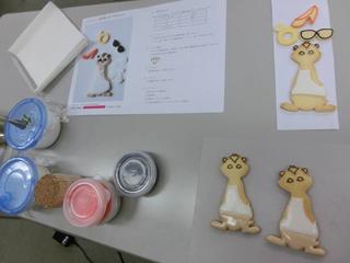 先日のアイシングクッキー教室と焼きカレーパンとか胡桃入りパンとか_f0149855_691390.jpg