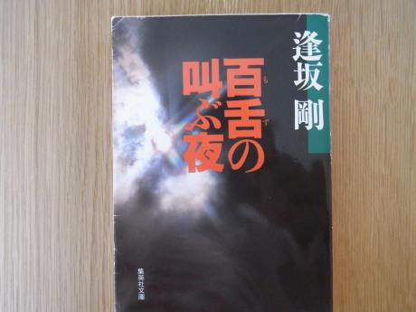 b0324461_19045087.jpg