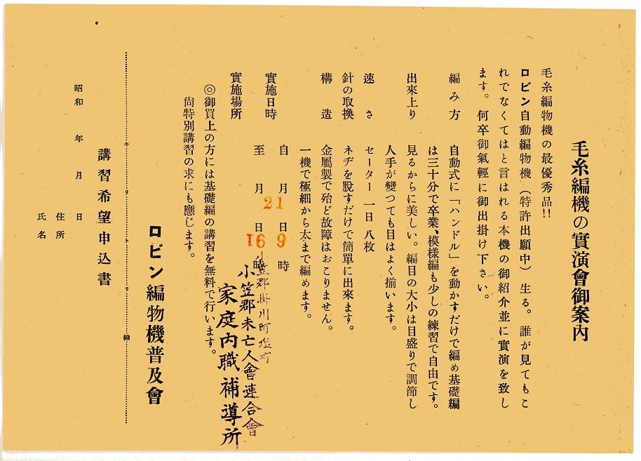 b0059978_19464161.jpg