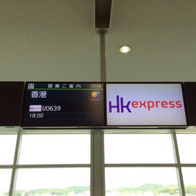 PM 「香港で絶品スープを食べる日」_c0116778_742020.jpg