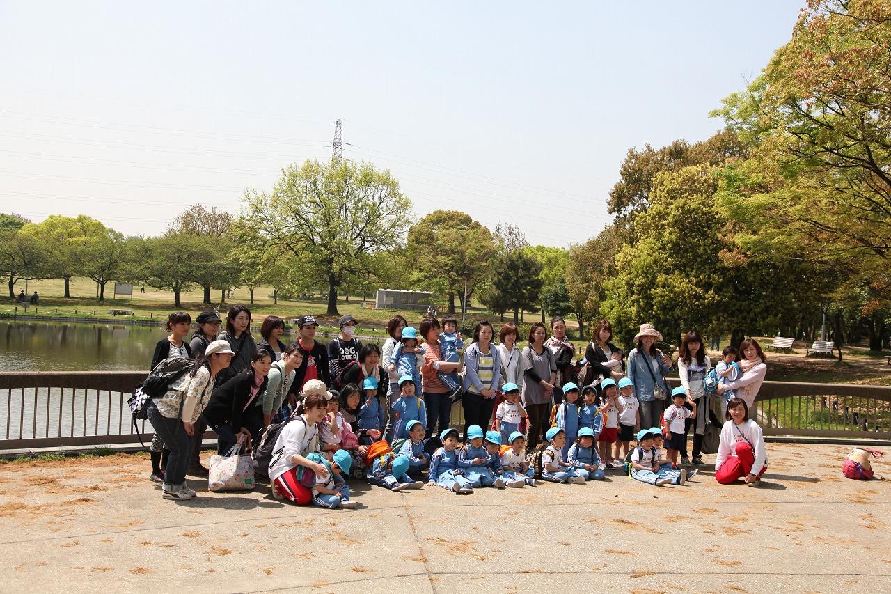 大仙公園_b0277979_191687.jpg
