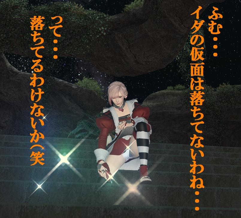 b0296791_17163647.jpg