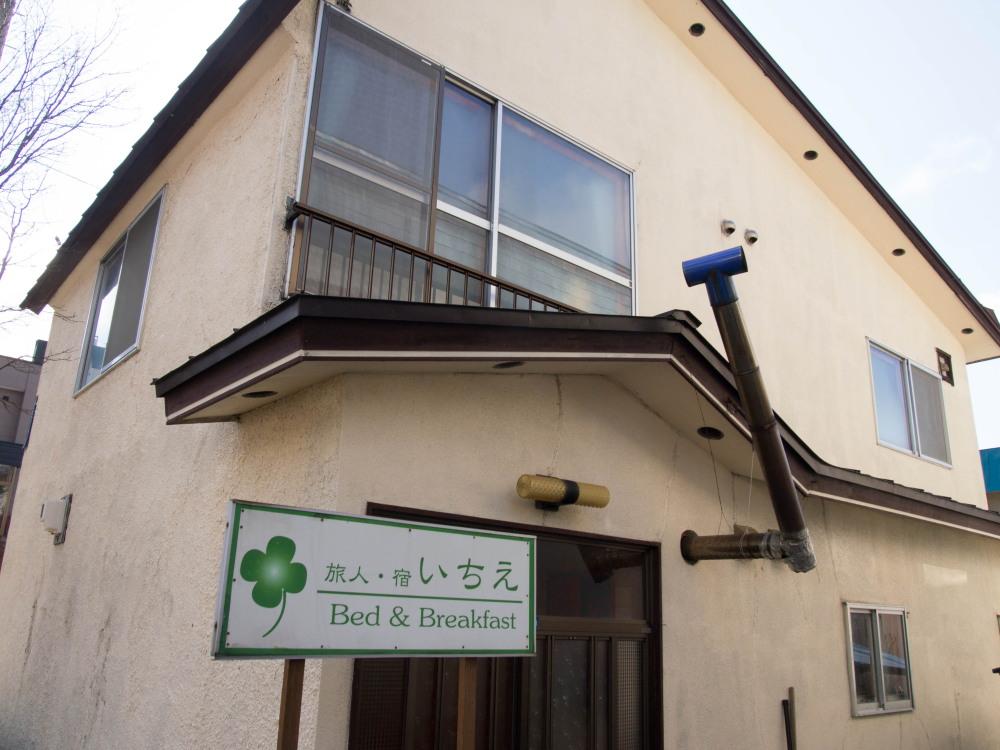 「とほ宿」の会合で小樽へ~旅人宿いちえ・なまらや・奥沢温泉~_f0276498_22030317.jpg