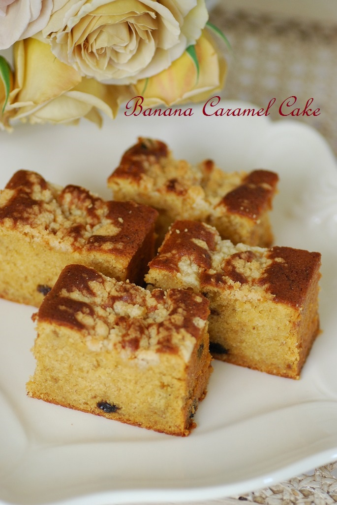 Banana caramel cake_b0175400_1446315.jpg