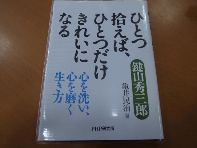 f0197703_12515749.jpg