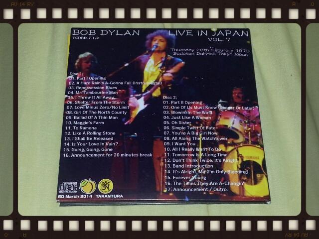 BOB DYLAN / LIVE IN JAPAN VOL.7_b0042308_0232072.jpg