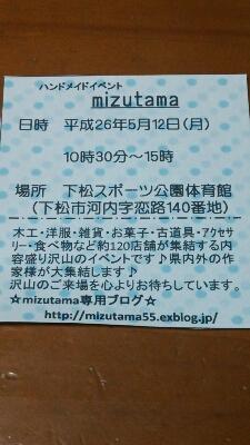 b0247408_1922270.jpg