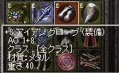 d0021920_22253130.jpg