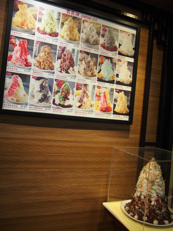 2014 3月 シンガポール (21) 味香園@chinatown point_f0062122_7563630.jpg