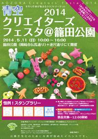 イベント出店のお知らせ_f0124124_0383133.jpg