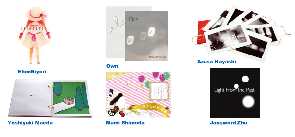 14'YOUNG ARTISTS\' BOOKS PROJECT in Tokyo_report_c0096440_10172072.jpg